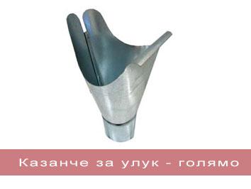 kazg1
